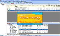 超人建筑工程预结算软件 湖北2012版