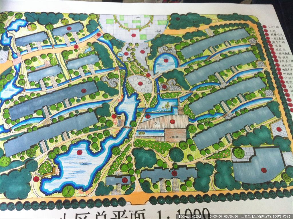 居住小区手绘设计方案