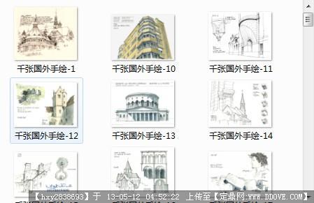 1000张建筑手绘稿