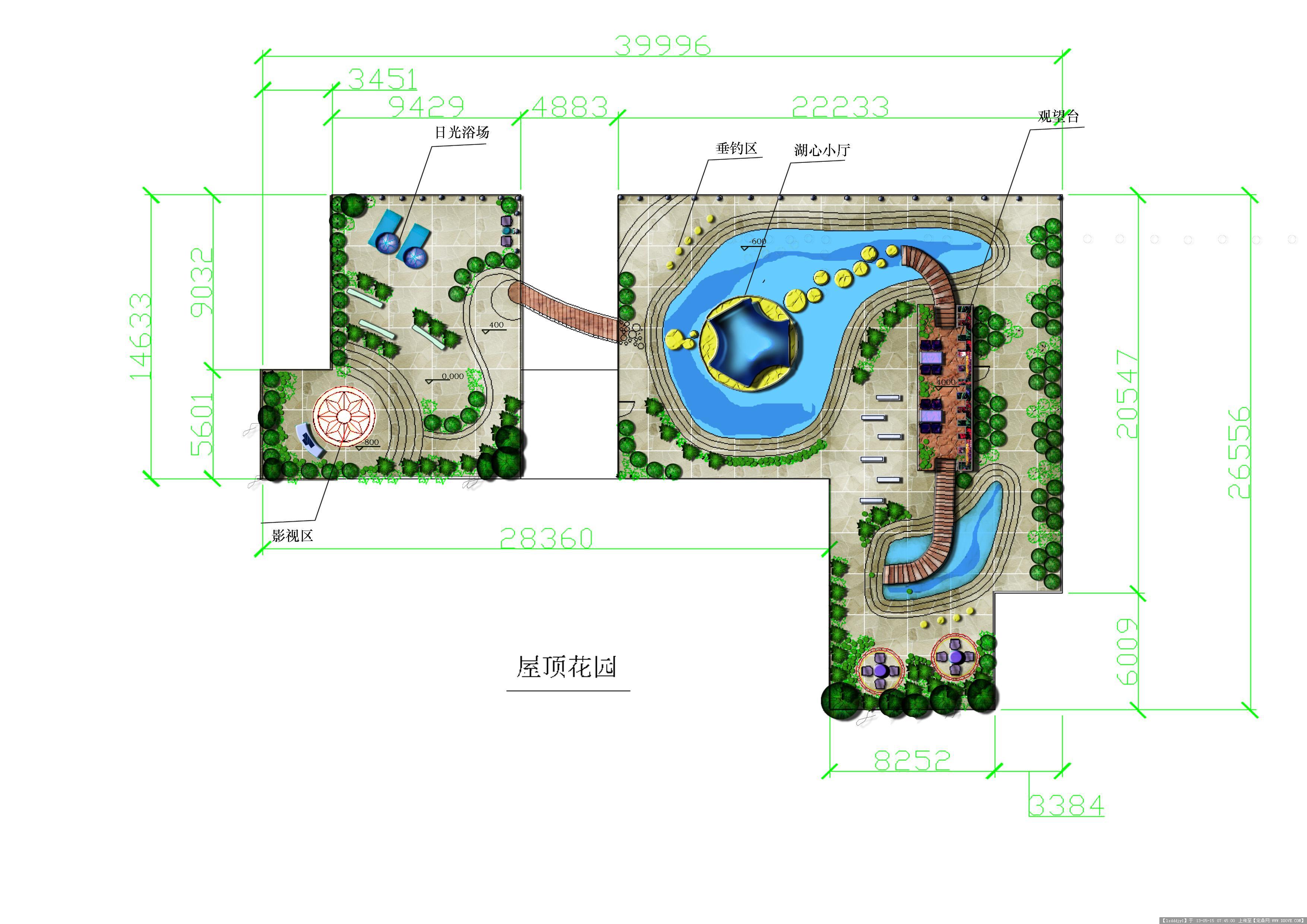 景观屋顶花园方案