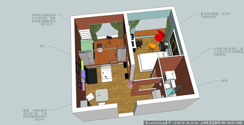 学生单人宿舍su模型