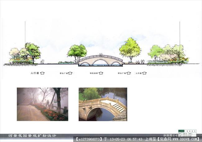 常州河景花园全套景观手绘扩初文本-005e-e剖面 拷贝.jpg