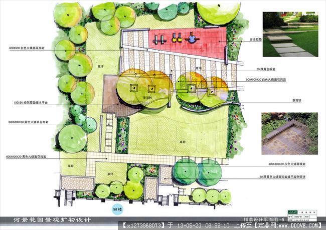 某居住区花园全套景观手绘扩初文本