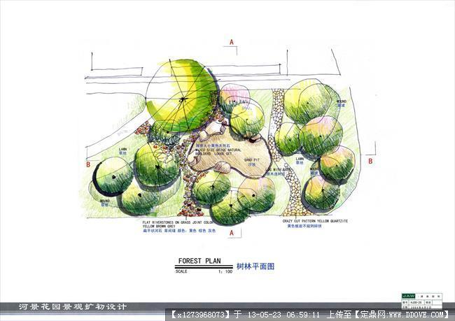 居住区花园快题设计平面图