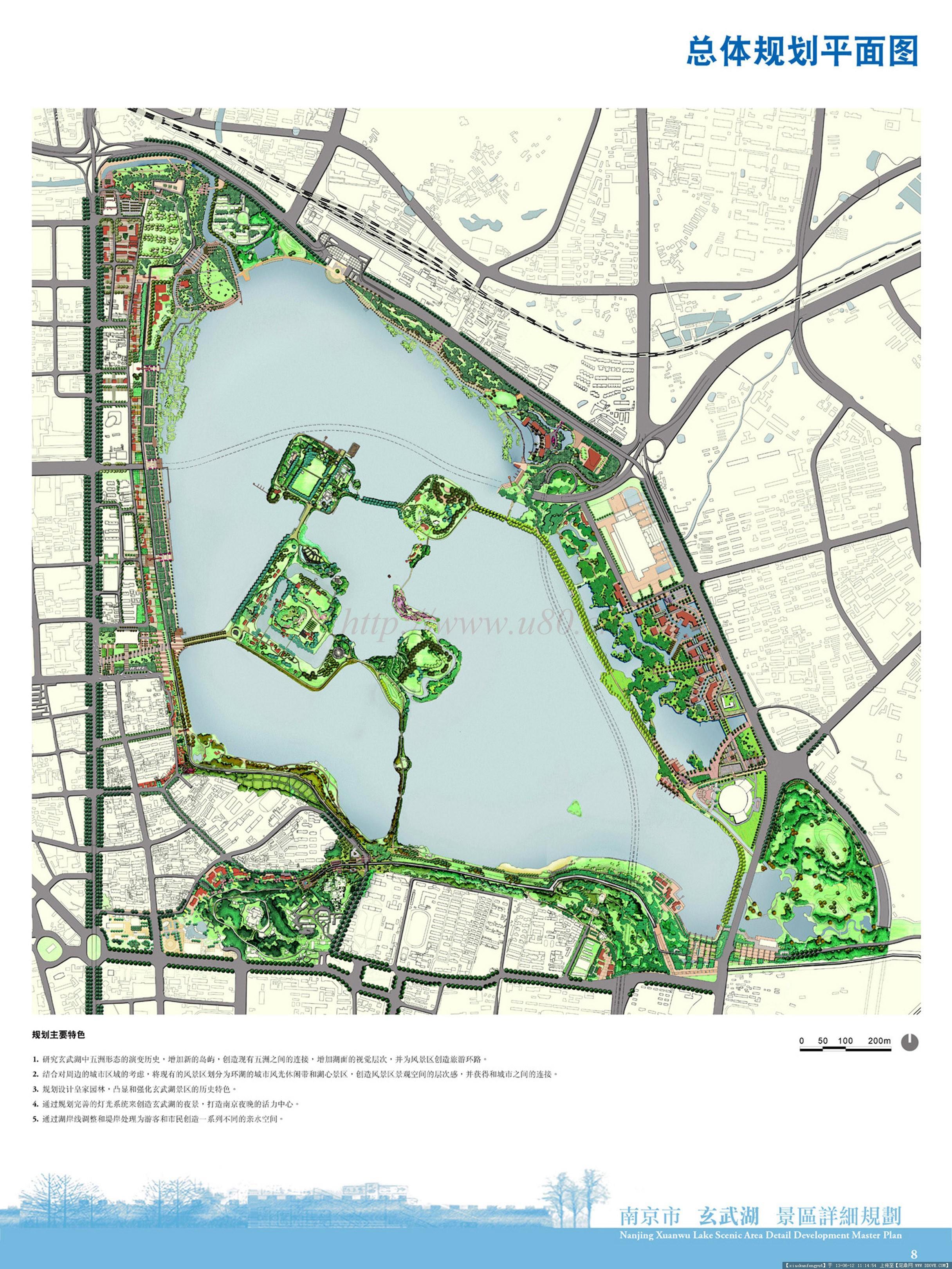 景观规划案例的图片浏览,园林方案设计,旅游景区,园林