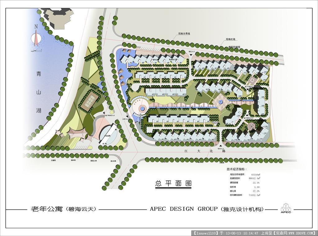 南昌某小区规划设计