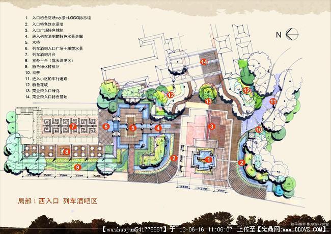 小区绿化景观设计-10局部1平面图.jpg