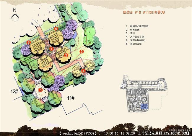 小区绿化景观设计-31局部8平面图.jpg