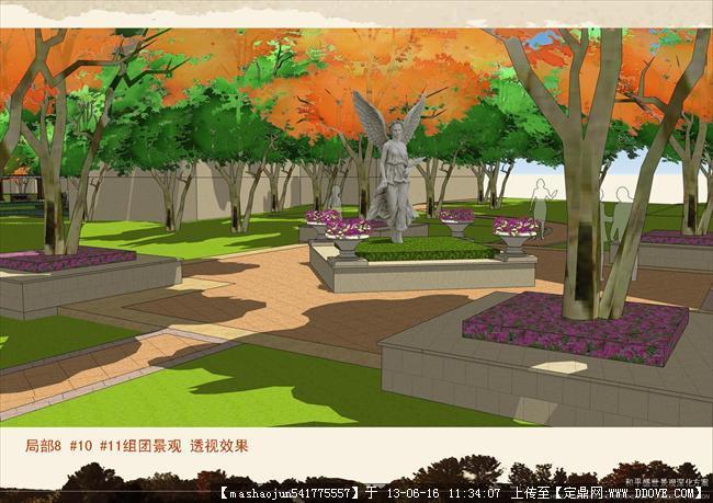 小区绿化景观设计-32局部8透视效果图.jpg