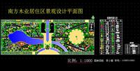 居住区景观设计方案图