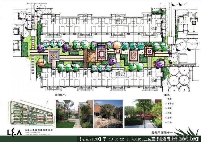 某居住区景观设计节点扩充
