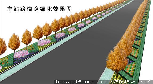 道路绿化设计平面,效果图