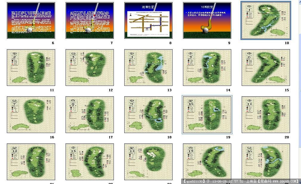 高尔夫球场设计案例ppt