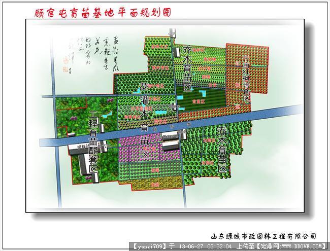 苗圃规划设计平面图展示图片