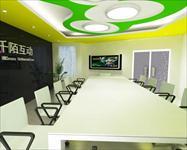办公空间整体设计