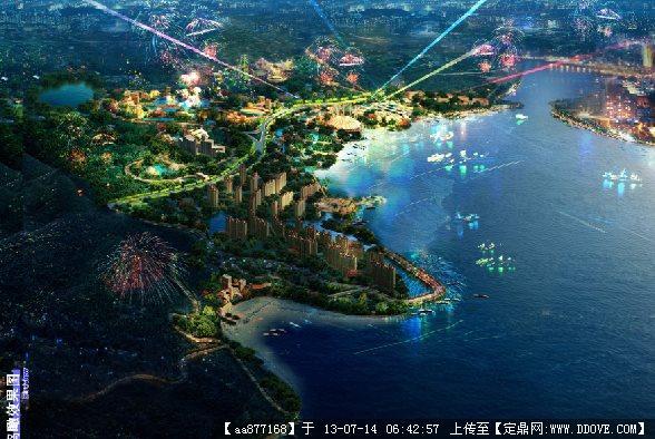 定鼎网 定鼎园林 园林设计文本 公园景观 某海洋主题公园项目概念规划