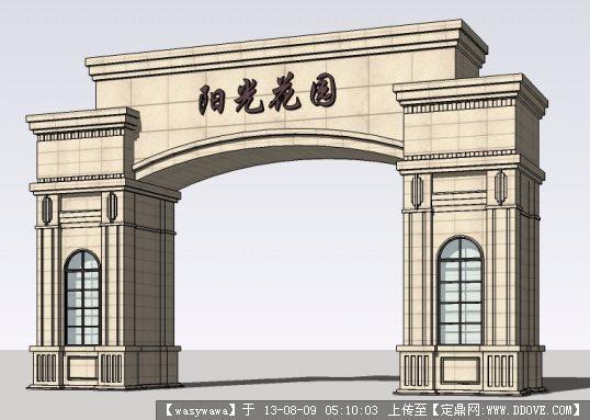 新古典欧式小区大门su模型