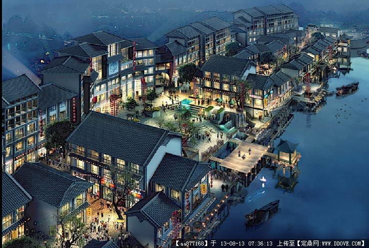 某影视城5a旅游景区概念性规划的下载地址
