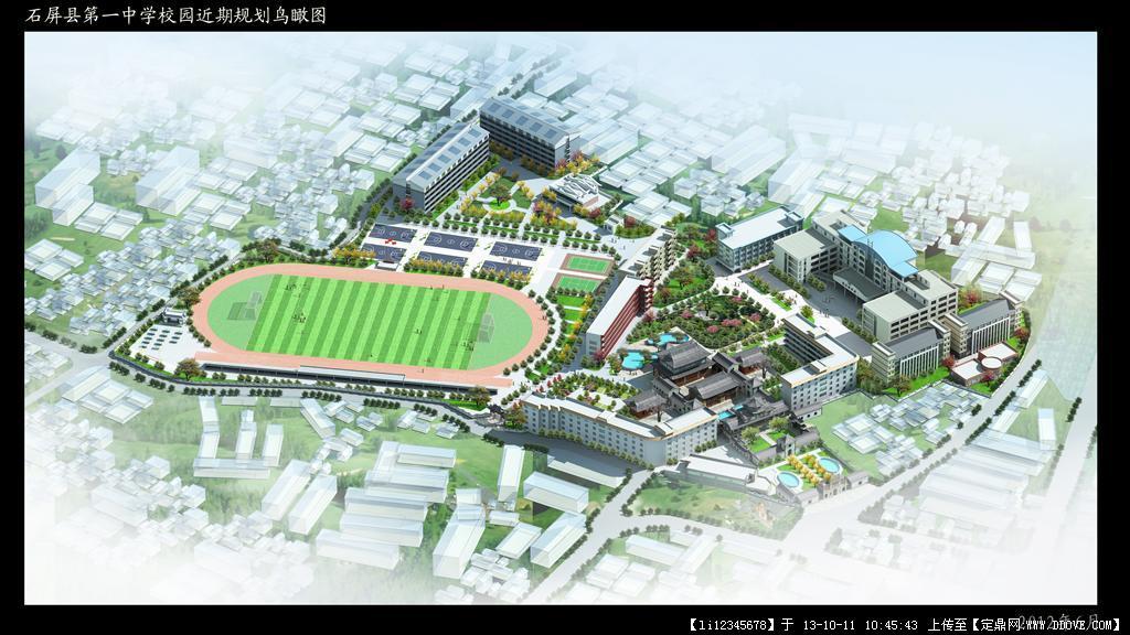 北方某大学校园规划设计图dwg