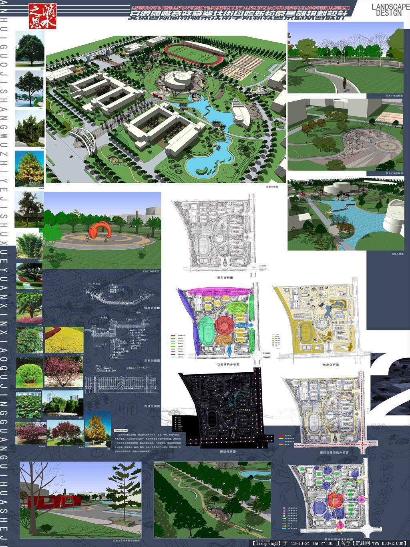 建筑作业排版