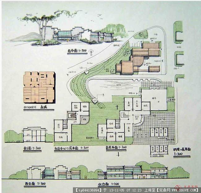 建筑学设计手绘排版_建筑学设计手绘排版分享展示