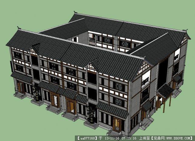中式四合院su建筑设计精品模型