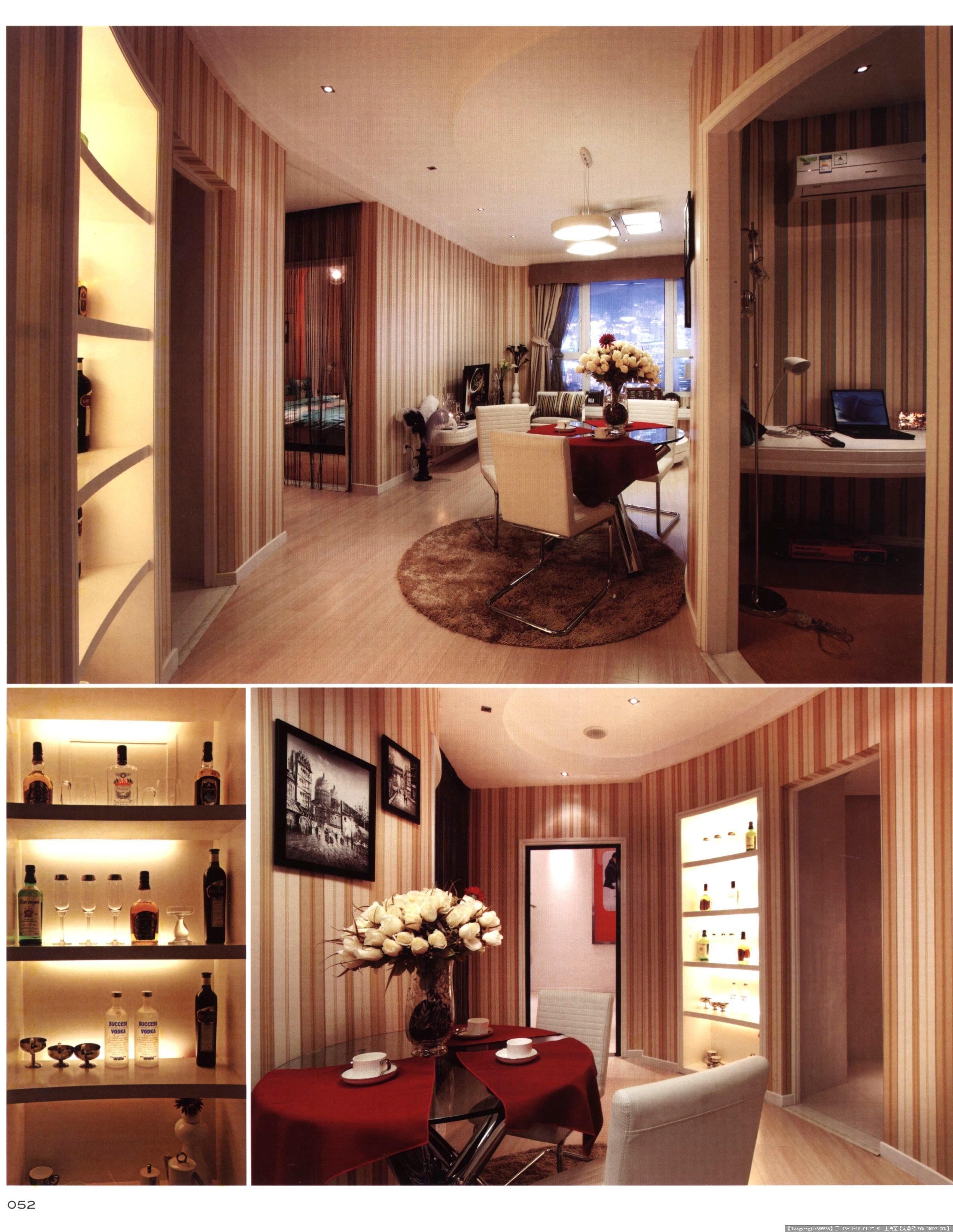 迷你公寓(小户型设计) 之二