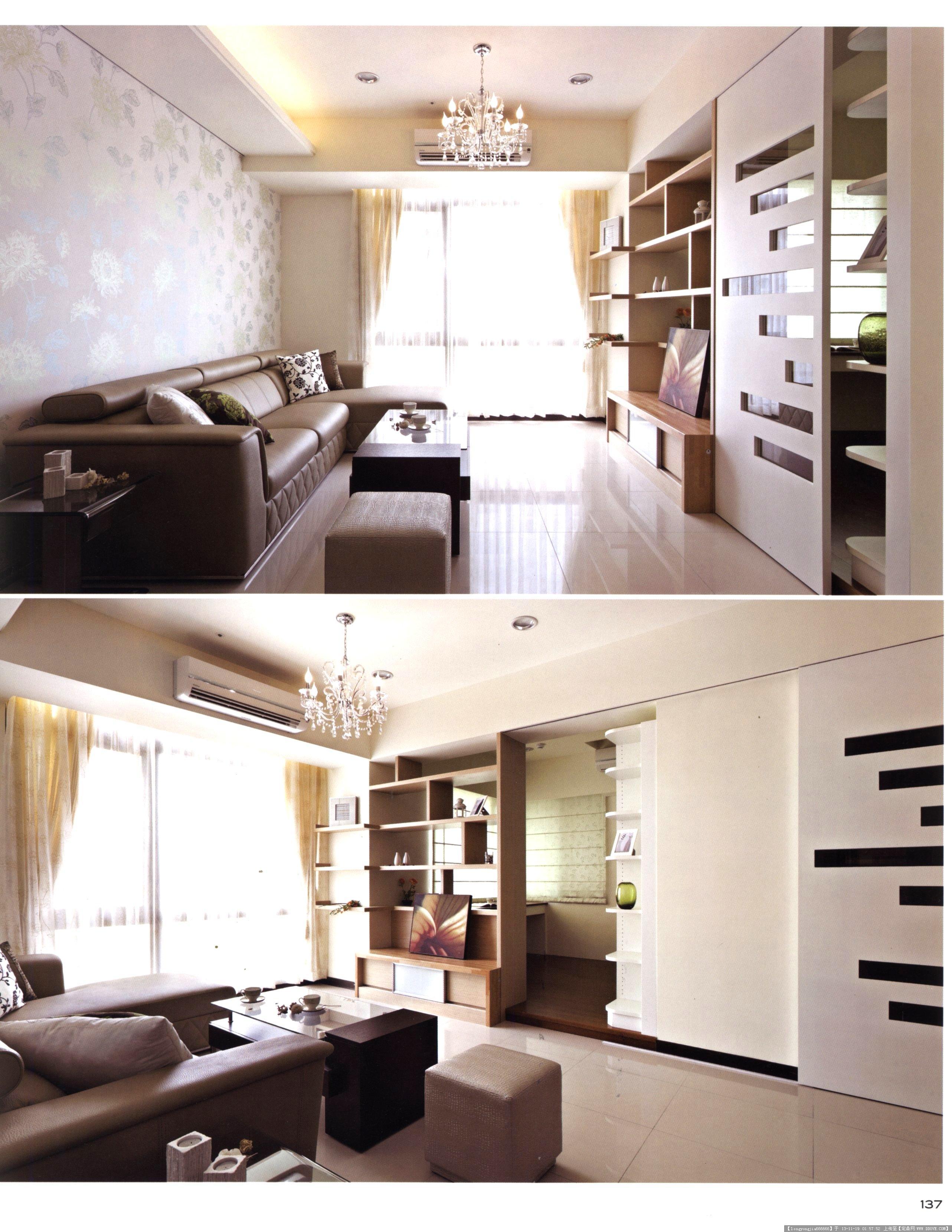 迷你公寓(小户型设计) 之六