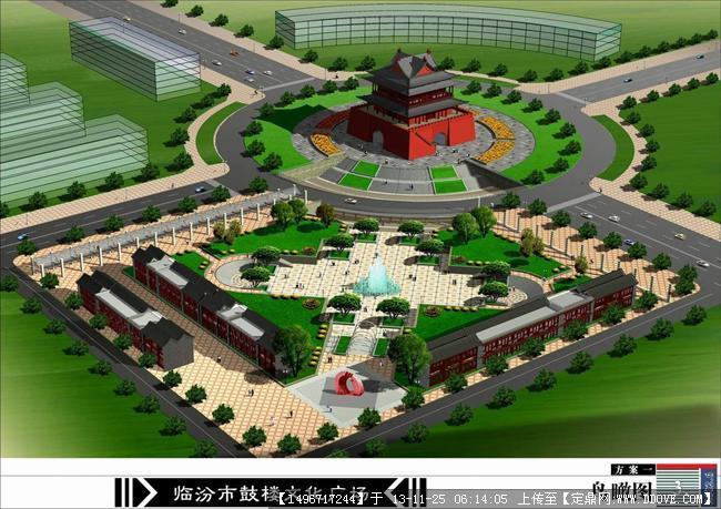 臨汾市鼓樓文化廣場設計文本