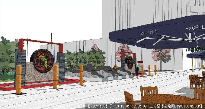 某武术主题文化广场景观设计2013