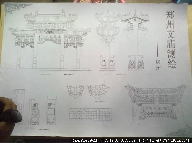 郑州文庙测绘效果图