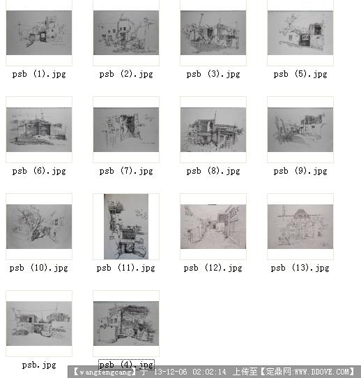 新疆民居手绘图片的下载地址