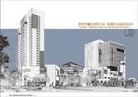 居住区详细规划设计