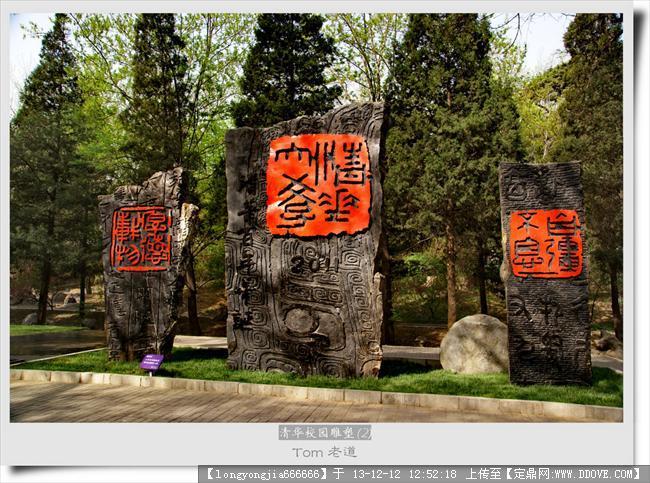 览,园林刺绣图纸,雕塑节点,葫芦景观设计施工图照片园林小品图片