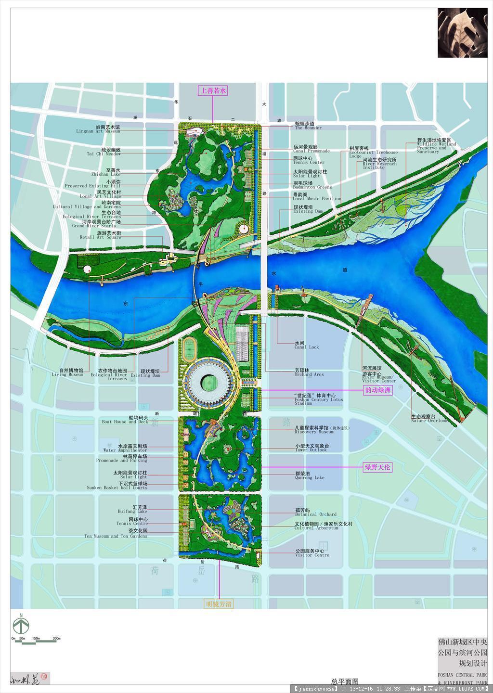 规划_某公园与滨河公园规划设计