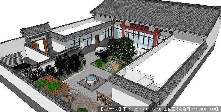 四合院建筑模型 现代四合院设计图 农村小四合院效果图