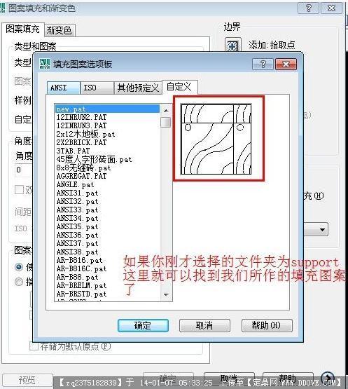 CAD定义自填充面的插件()cadv面的体正十二图案图片