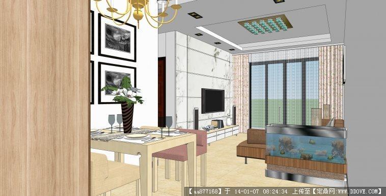 现代时尚小户型室内装修su精细模型