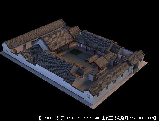 古建四合院3dmax模型