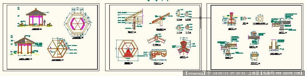 现代中式六角亭子施工图