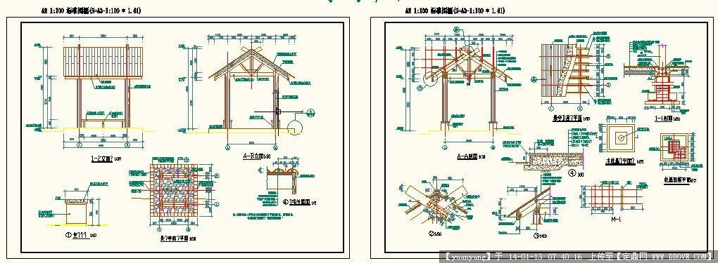 中式毛竹屋面亭子施工图的下载地址,园林施工详图,与