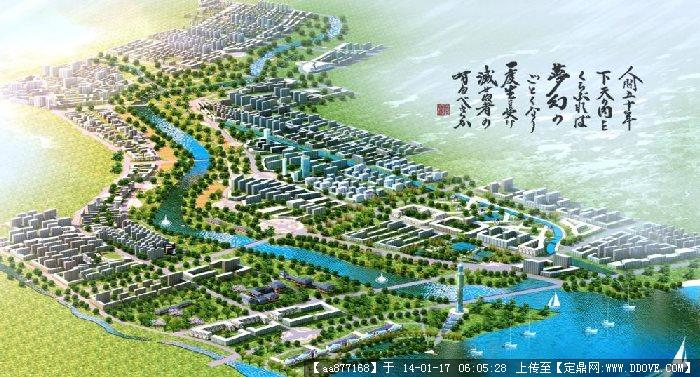 某河道整治及景观概念性规划设计的下载地址,园林方案