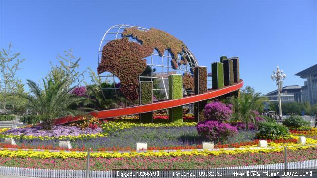 世界地图 植物 雕塑实景图片