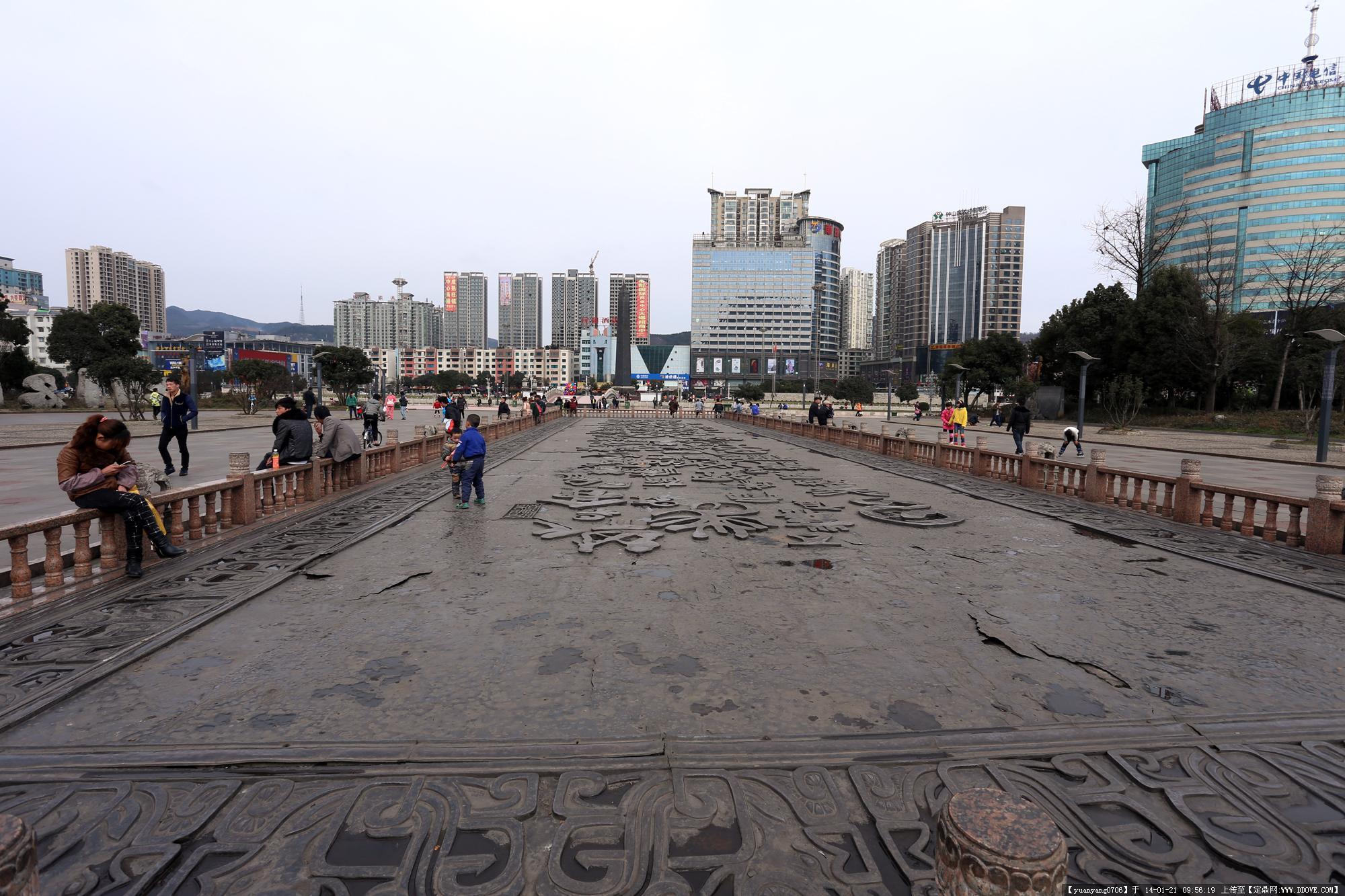 六盘水人民广场景观设计实景图片-地面浮雕.jpg