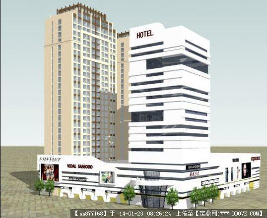 酒店与写字楼单体su精品建筑设计模型