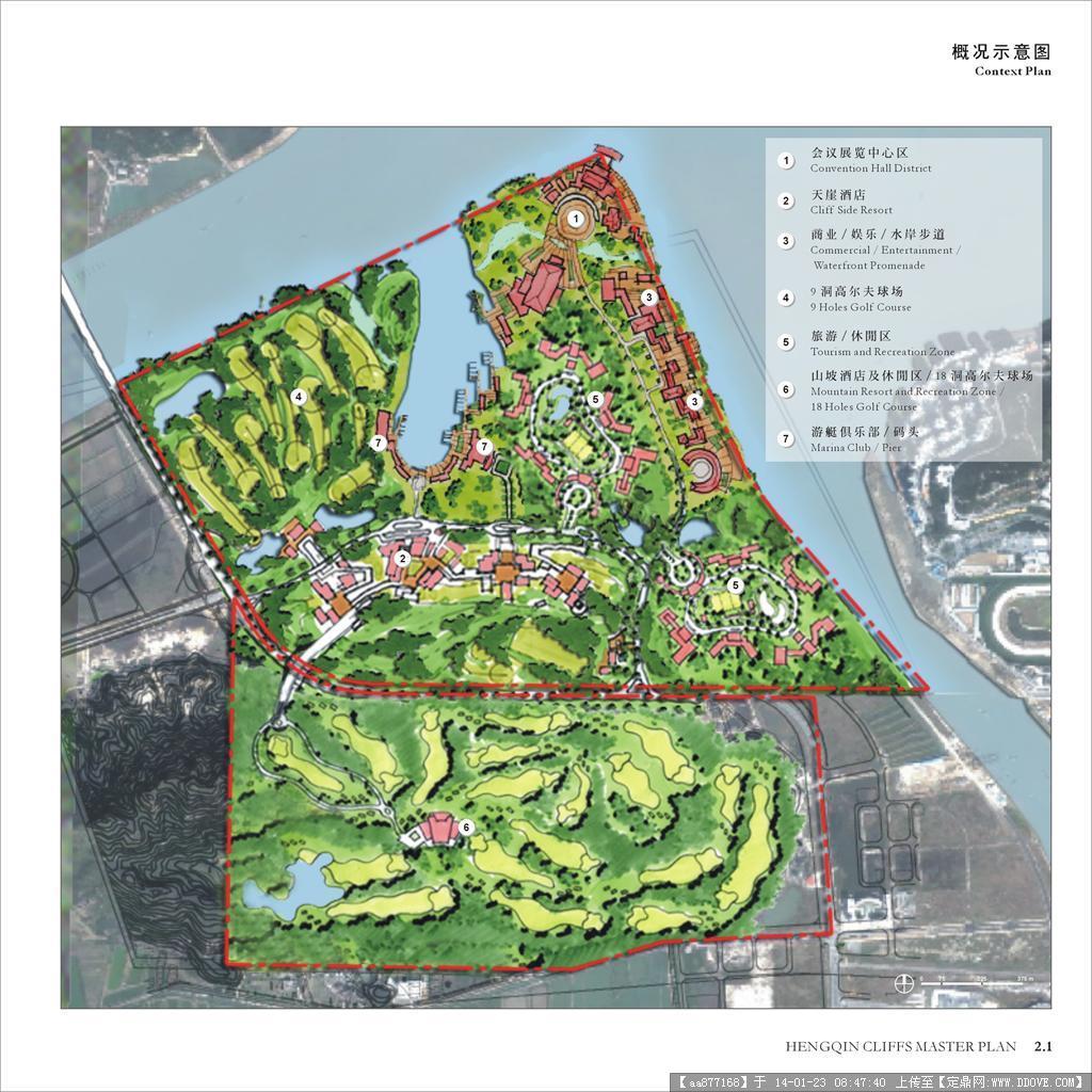 珠海横琴岛全套概念性景观规划设计文本