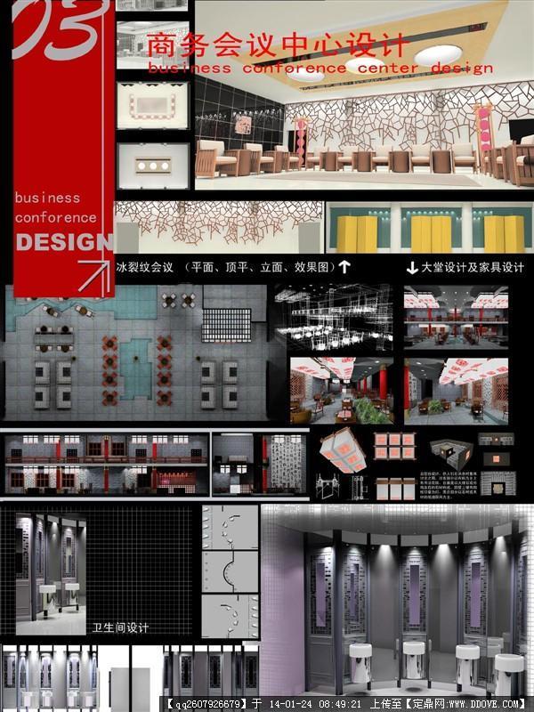 室内其他资料 获奖作品 毕业设计 室内 景观 建筑 毕业设计展板欣赏
