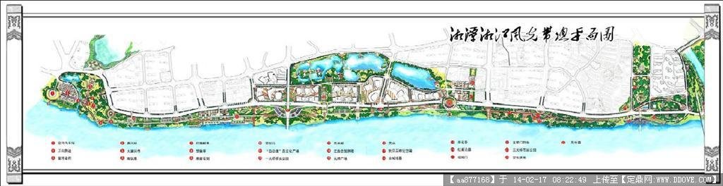 某滨江风光带铁路 桥 汽车站 景观设计文本