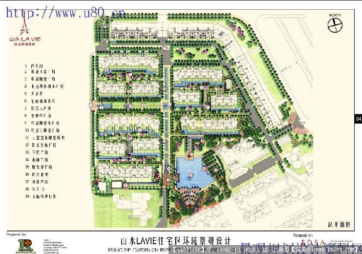 某处住宅区环境景观设计方案