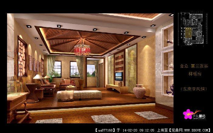 东南亚风格家装施工图及效果图